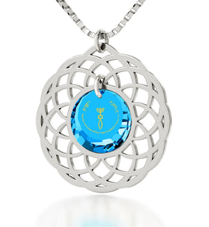 """Messianic Jewelry With Romans 11,19 Imprint, Gifts for Best Friend Woman, Amazing Christmas Presents, Small Diamond Necklace"""