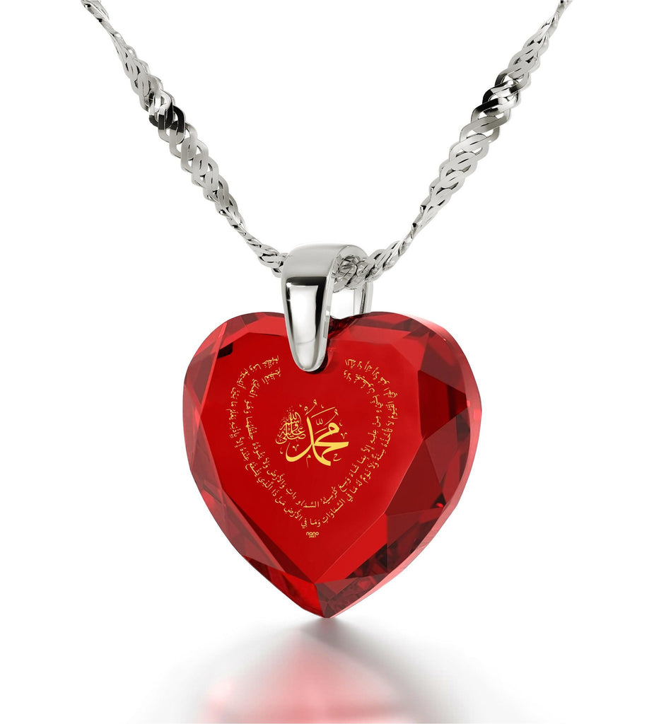 """""Muhammad and Ayat Kursi"" Engraved in 24k Gold, Muslim Jewelry for Wife, Islamic Pendant, Red Heart Necklace"""