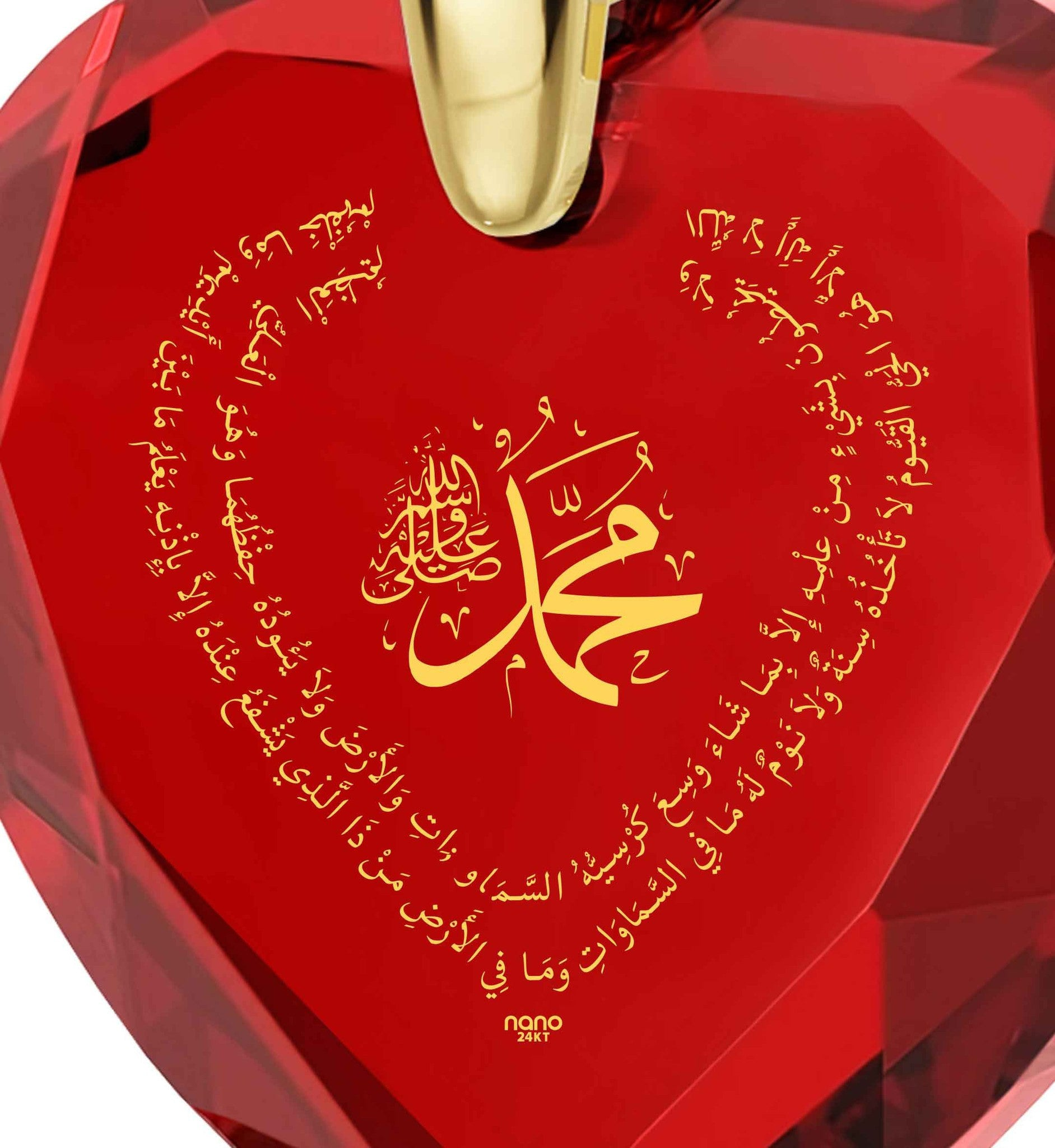 Muslim Chains: Heart with Ayatul Kursi - Nano Jewelry