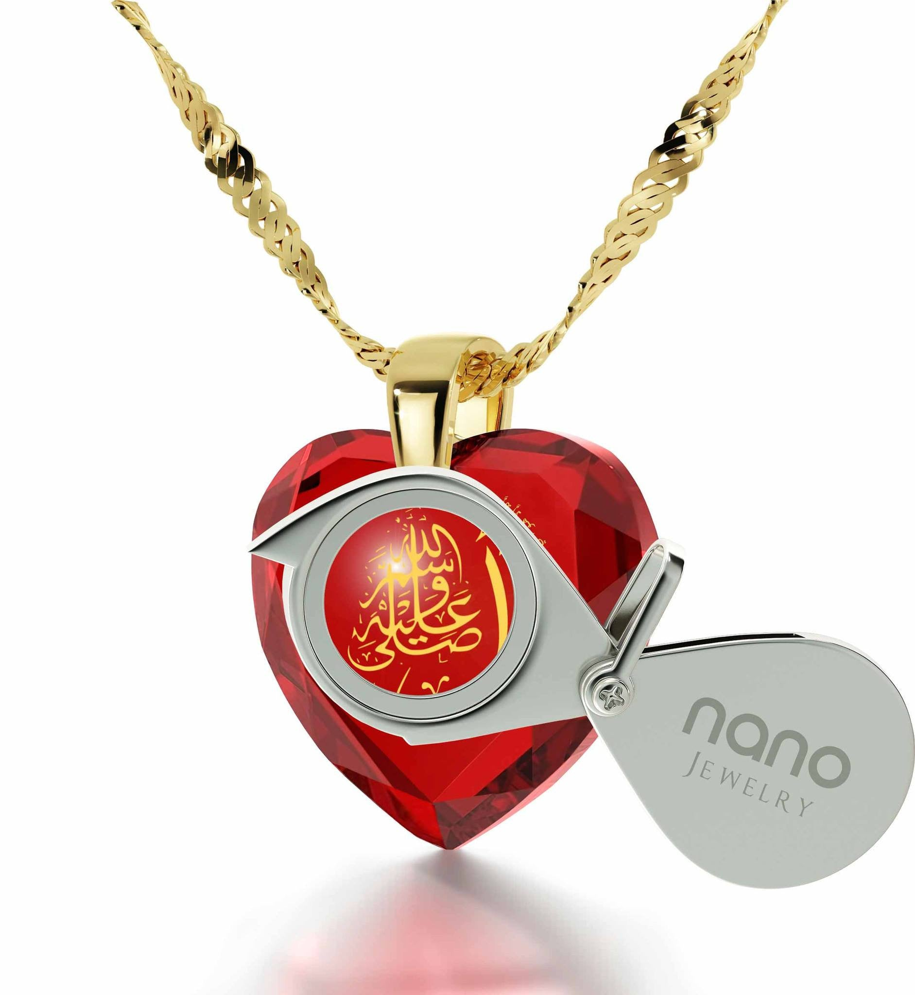 Quran Necklace: Ayatul Kursi with Muhammad - Heart - Silver Gold Plated - Nano Jewelry