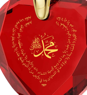 Islamic Gifts for Wife: Ayatul Kursi with Muhammad - Heart - Silver Gold Plated - Nano Jewelry