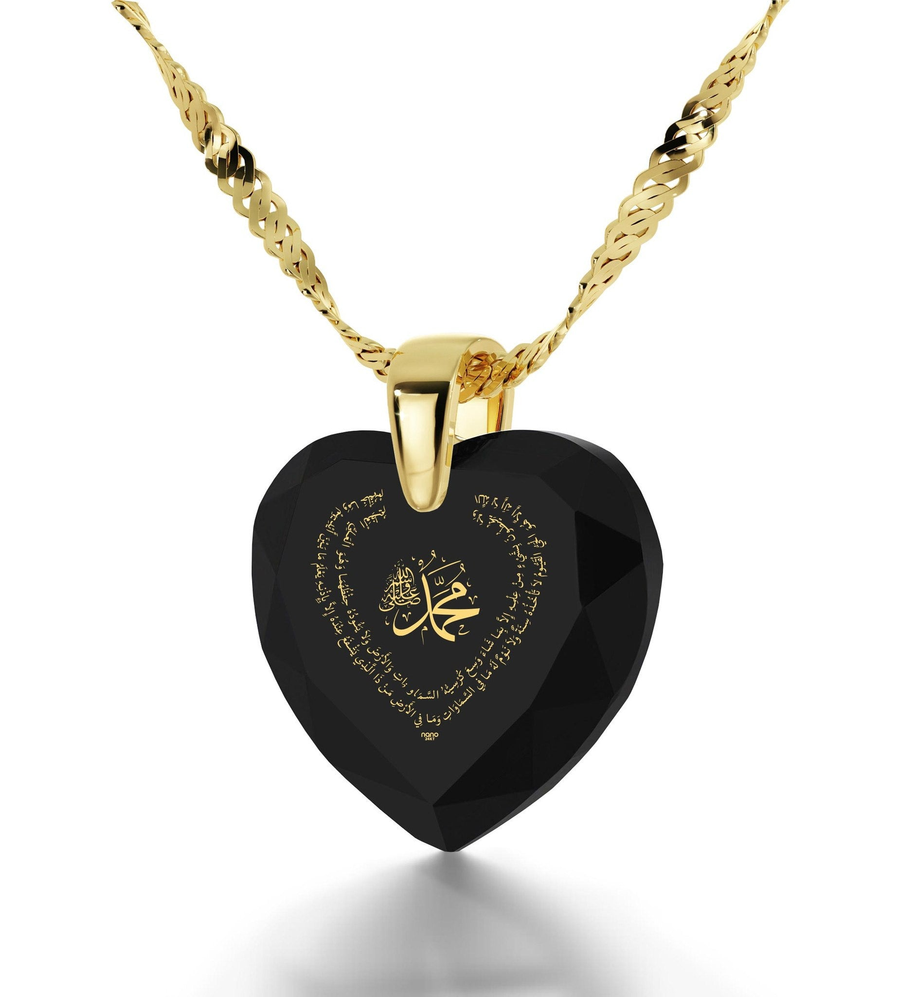 Muslim Gift for Women: Ayatul Kursi with Muhammad - Heart - Silver Gold Plated - Nano Jewelry