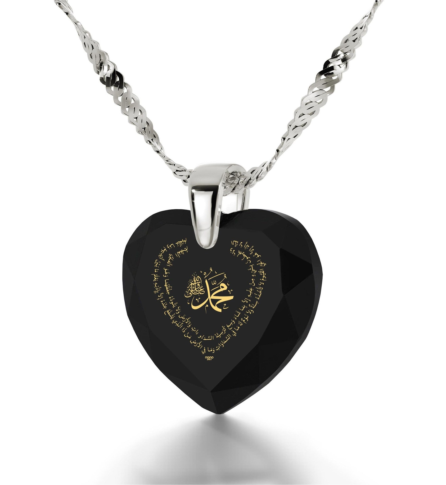 Ayatul Kursi Necklace Silver: Ayatul Kursi in 24k - Heart Pendant - 925 Sterling Silver - Nano Jewelry