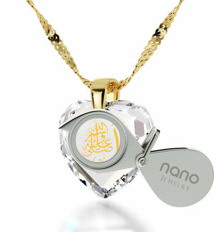 Islamic Jewellery for Women: Heart with Ayatul Kursi - Nano Jewelry