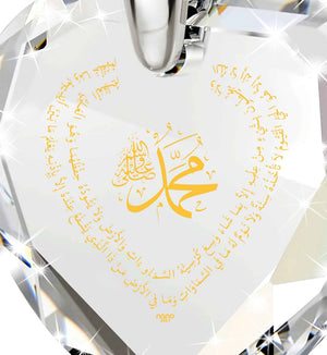 Muslim Necklace: Heart with Ayatul Kursi - Nano Jewelry
