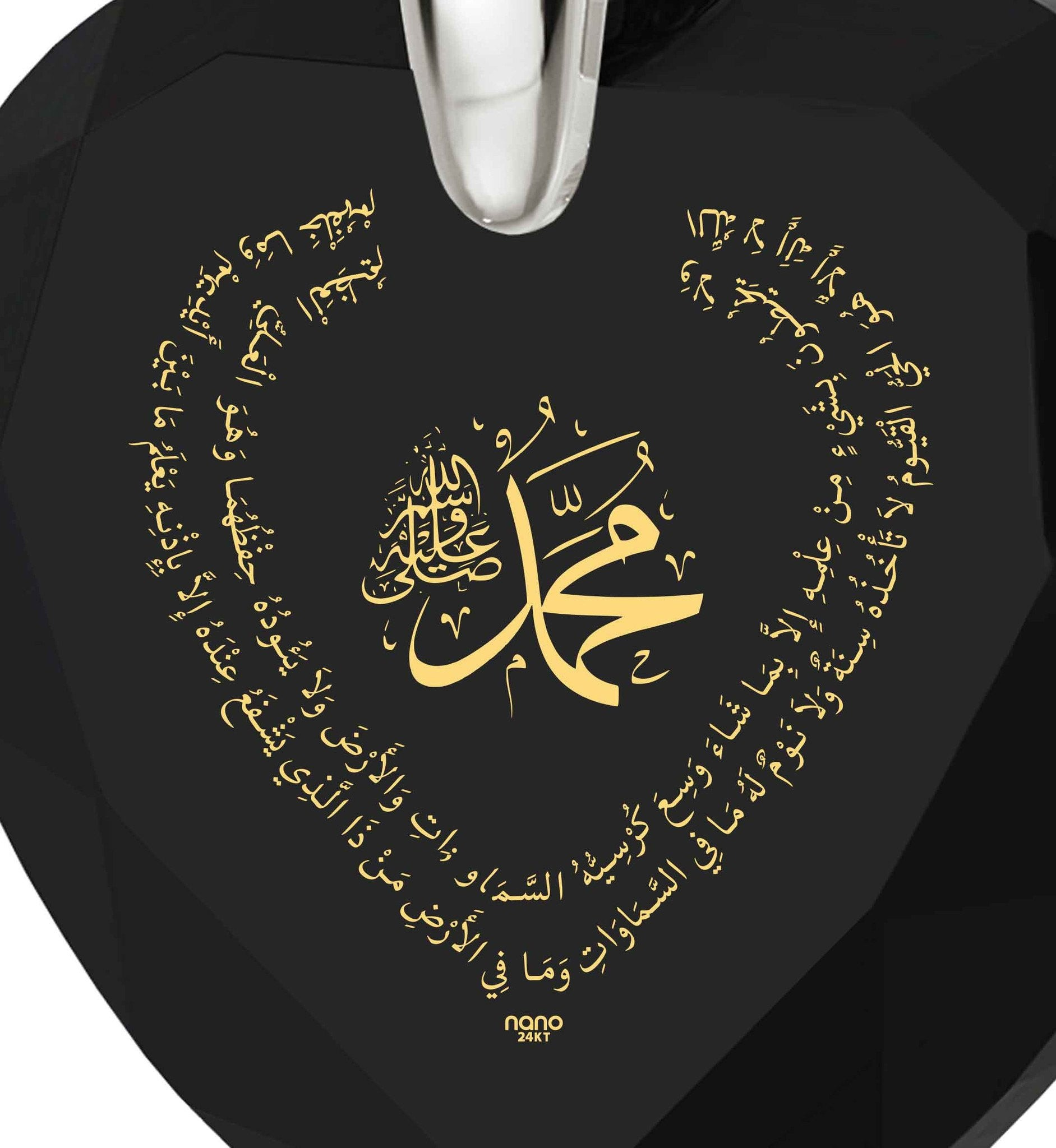 Muslim Necklace for Protection: Ayatul Kursi in 24k - Heart Pendant - 925 Sterling Silver - Nano Jewelry