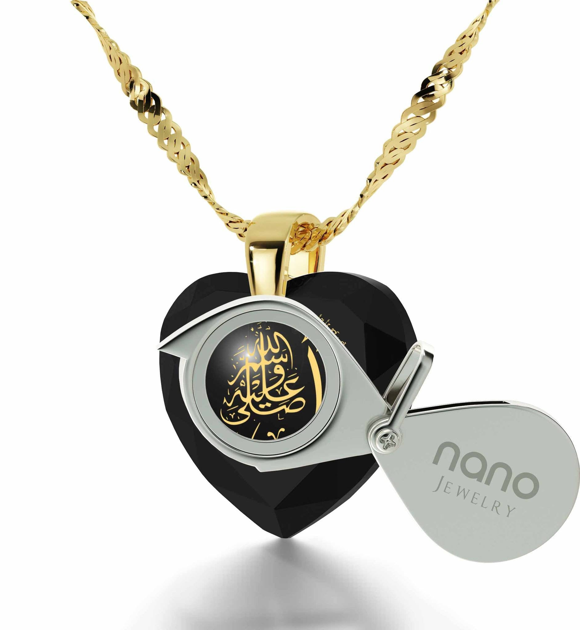 """""Muhammad and Ayat Kursi"" in 24k Imprint, Islamic Gifts for Her, Quran Necklace, Gold Plated Jewellery, Nano"""