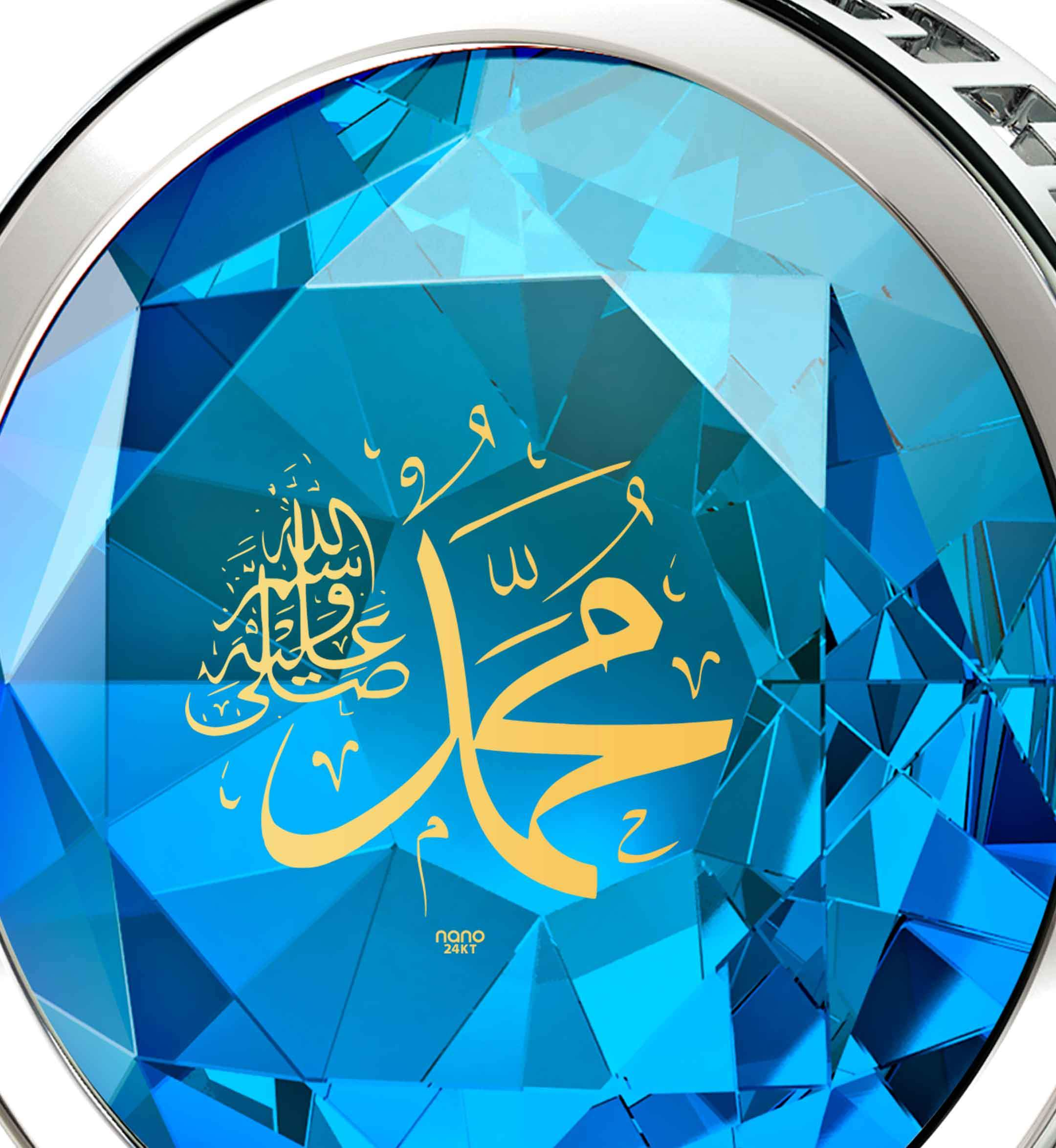 """Muhammad"" Engraved in 24k Gold, Arabic Necklace for Women, Islamic Pendant, Blue Topaz Jewelry, Nano"