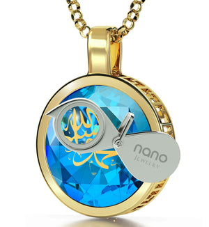 """Muhammad"" Engraved in 24k Gold, Islamic Necklace for Women, Muslim Gifts, Meaningful Jewelry, Nano"