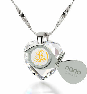 Islamic Jewellery for Women: Ayatul Kursi in 24k - Heart Pendant - 925 Sterling Silver - Nano Jewelry