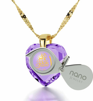 Muslim Gold Chain: Heart with Ayatul Kursi - Nano Jewelry