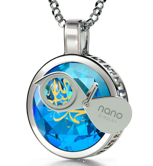 """Muhammad"" Engraved in 24k, Islamic Pendant for Women, Muslim Gifts, 14k White Gold Chain, Nano Jewelry"