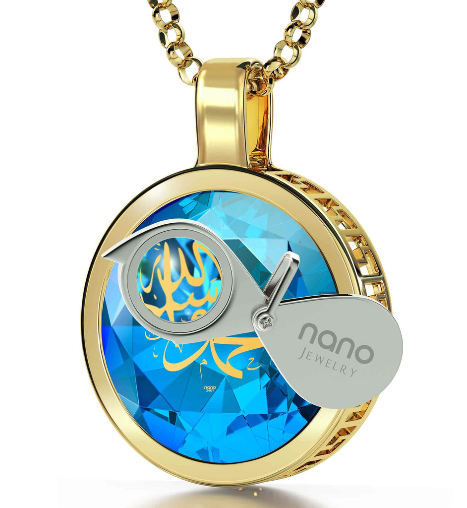 """Muhammad"" Engraved in 24k, Islamic Pendant for Women, Muslim Gifts, 14kt Gold Chain, Nano Jewelry"