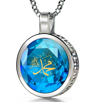 """Muhammad"" Engraved in 24k, Muslim Jewelry for Her, Islamic Gifts, 14k White Gold Necklace"