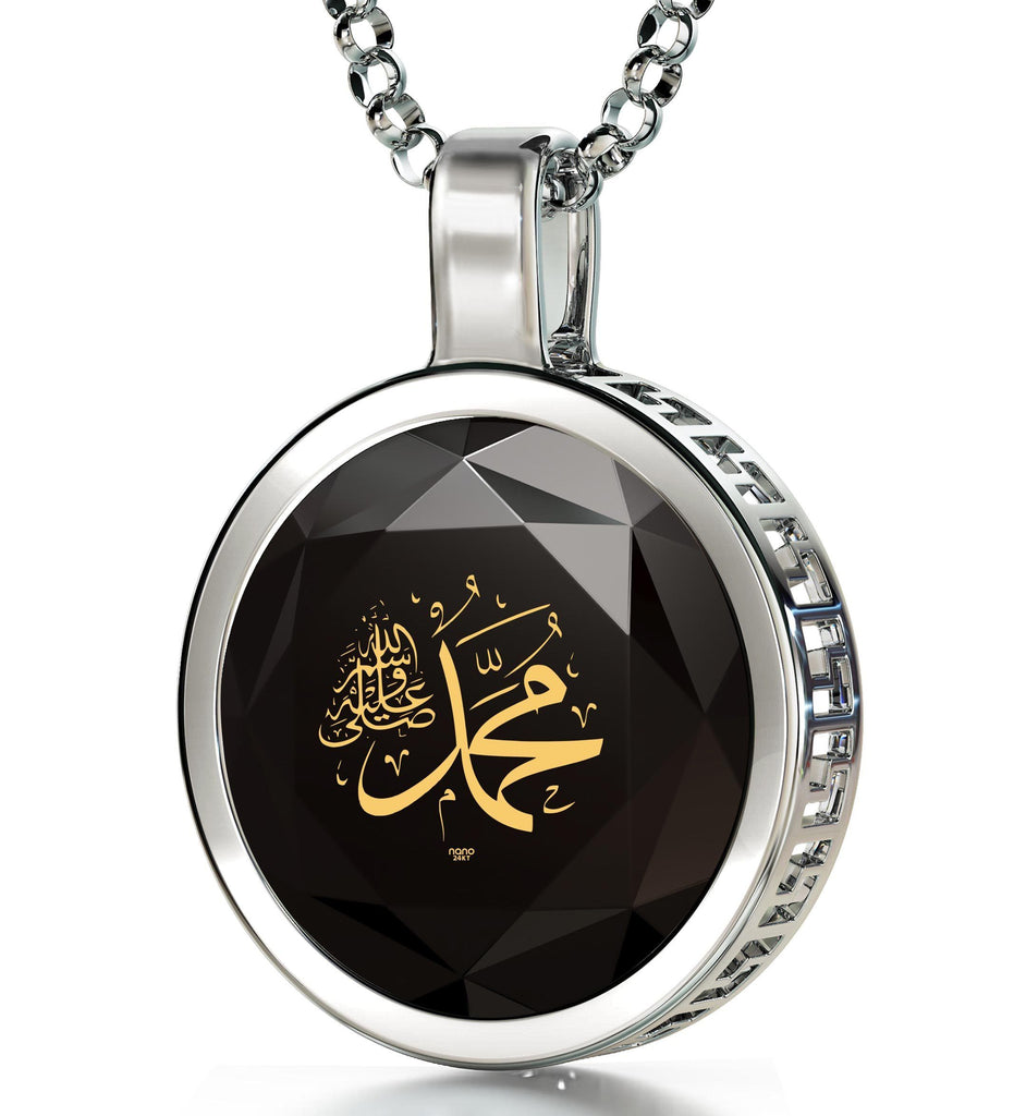 """Muhammad"" Imprinted on CZ Jewellery, Arabic Necklace for Men, Islamic Gifts, Engraved Pendants"