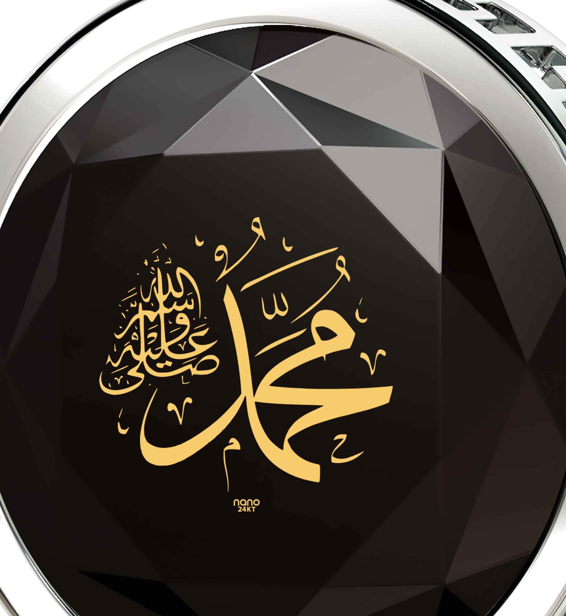 """Muhammad"" Imprinted on CZ Jewellery, Islamic Pendant for Him, Muslim Gifts, Black Stone Necklace"