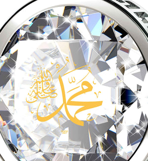 """Muhammad"" in 24k Gold Imprint, Islamic Jewelry for Him, Muslim Gifts, Engraved Necklaces, Nano"
