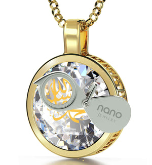 """Muhammad"" in 24k Gold Imprint, Muslim Gifts for Her, Islamic Pendant, White Stone Necklace"