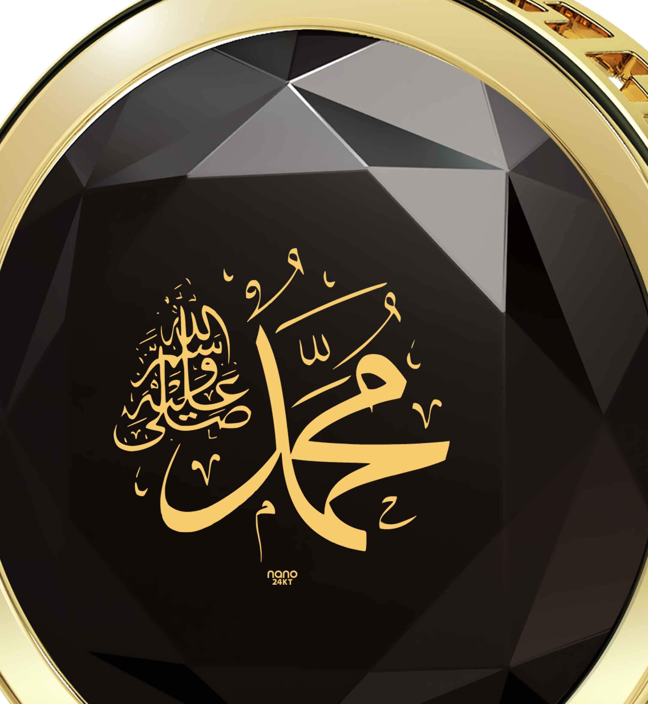 """Muhammad"" in 24k Imprint, Arabic Gold Jewelry for Him, Muslim Gifts, Black Stone Necklace"