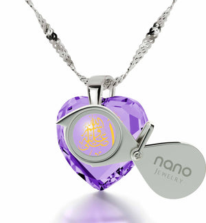 Islamic Gifts: Heart with Ayatul Kursi - Nano Jewelry