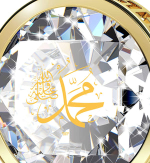 """Muhammad"" in 24k Imprint, Arabic Writing Necklace for Him, Muslim Gifts, Gold Plated Jewellery"