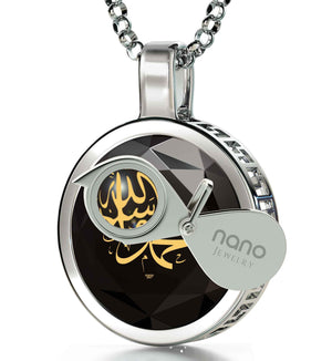 """Muhammad"" in 24k Imprint, Islam Jewelry for Him, Arabic Necklace, 14k White Gold Chain, Nano"
