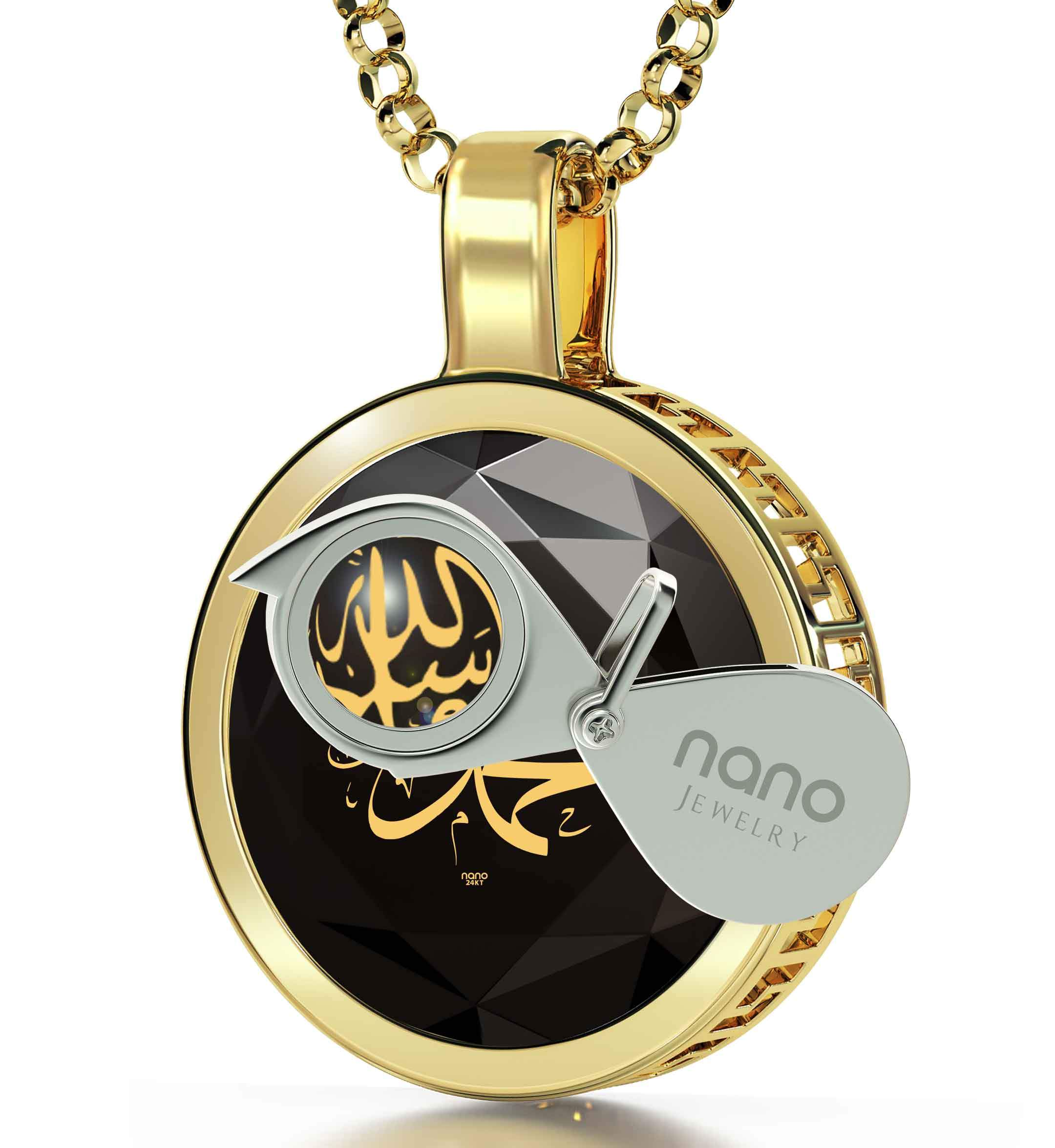 """Muhammad"" in 24k Imprint, Islam Jewelry for Him, Arabic Necklace, 14kt Gold Chain, Nano"