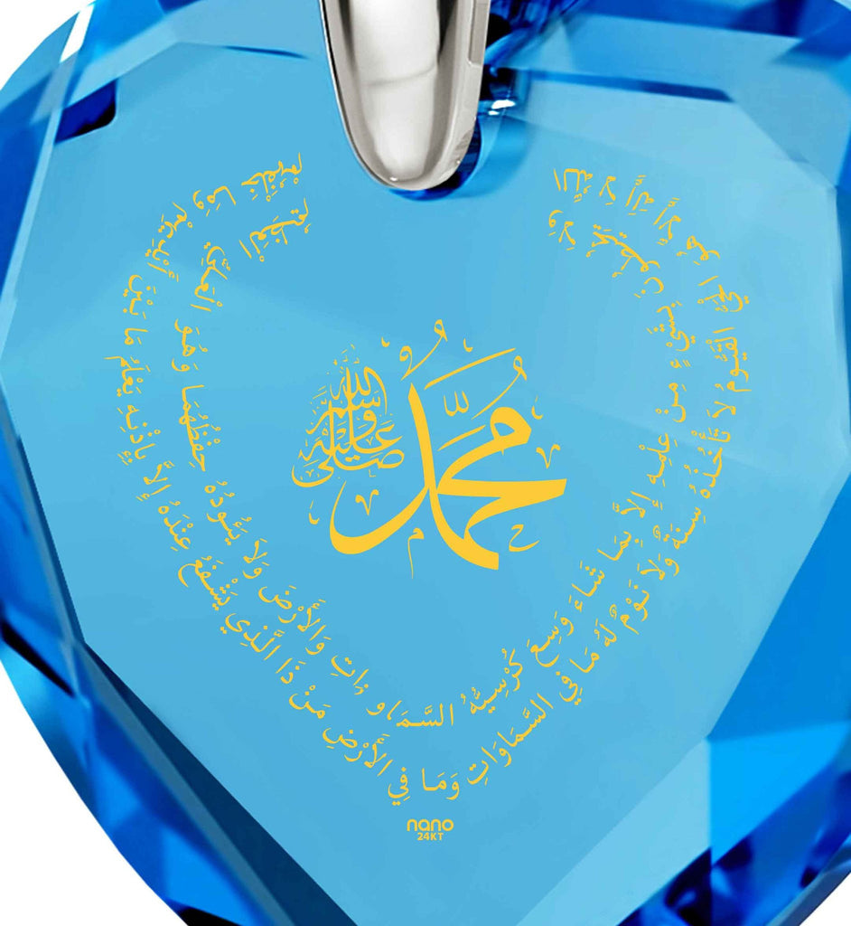 Jewelry Muslim: Heart with Ayatul Kursi - Nano Jewelry