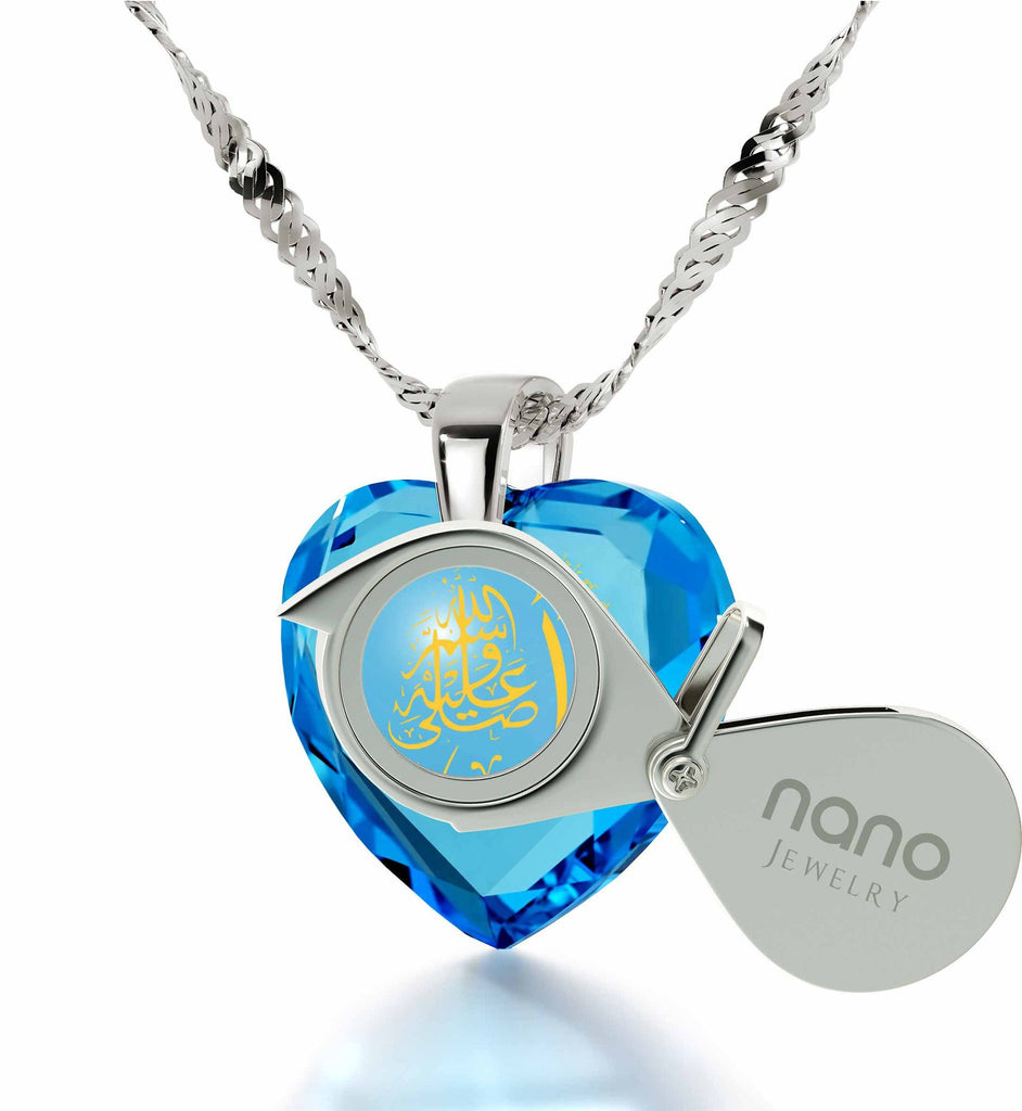Islamic Pendant: Heart with Ayatul Kursi - Nano Jewelry