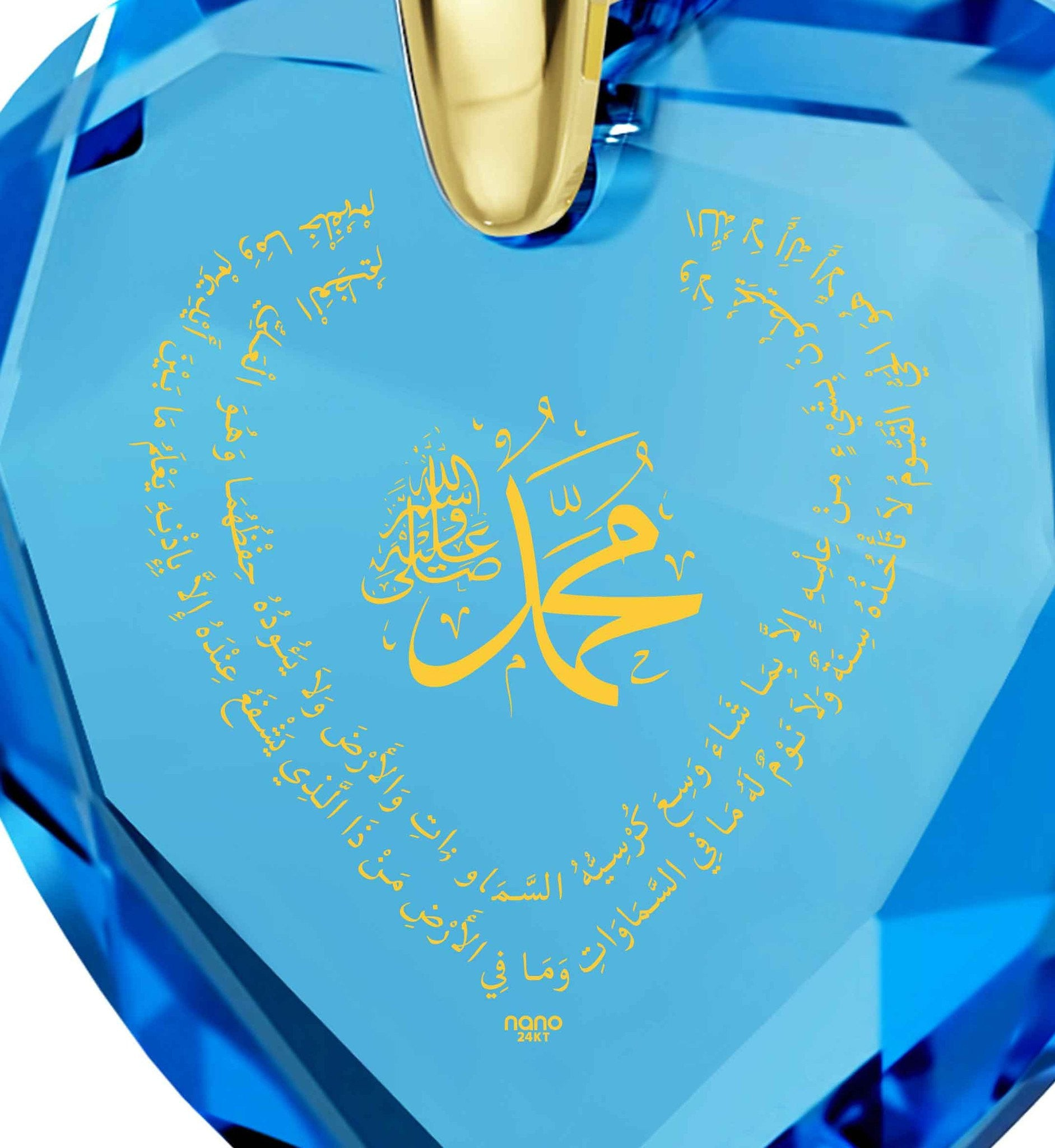 """""Muhammad and Ayat Kursi"" in 24k Imprint, Quran Necklace for Her, Islamic Pendant, Gold Plated Jewellery, Nano"""