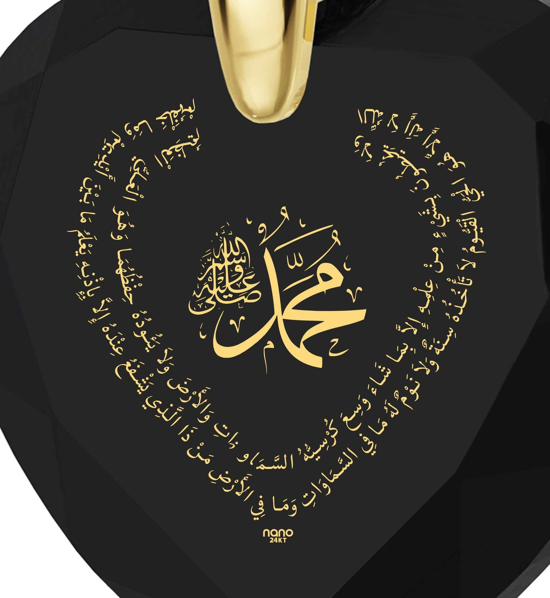 Islam Jewelry: Heart with Ayatul Kursi - Nano Jewelry