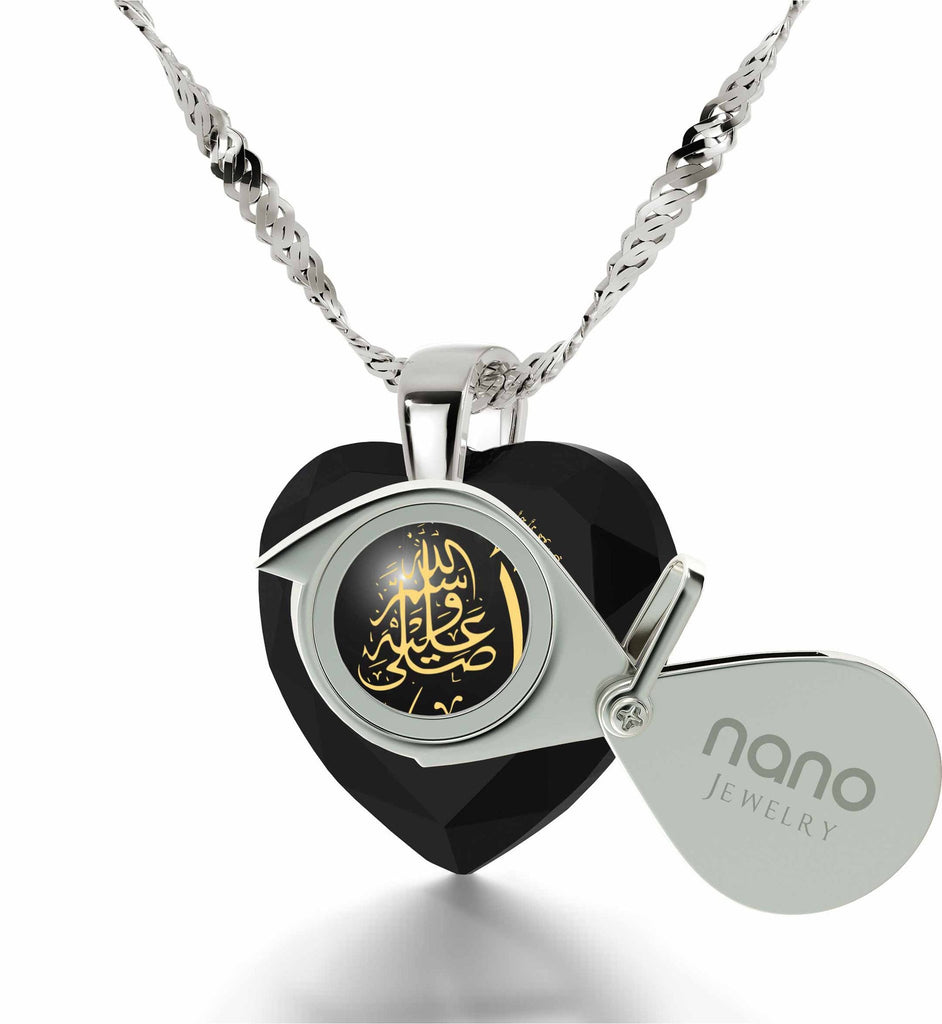 Muslim Necklace Designs: Heart with Ayatul Kursi - Nano Jewelry