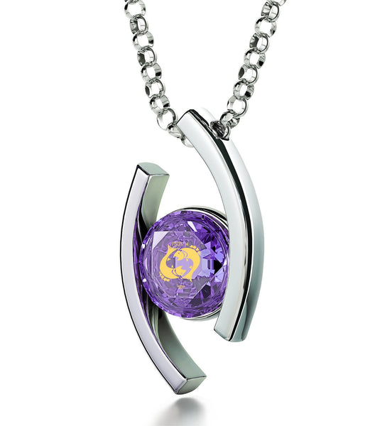 """Pisces Pendant With 24k Imprint, Gifts for Best Friend Woman, Engraved Necklaces for Her, Purple Jewelry"""