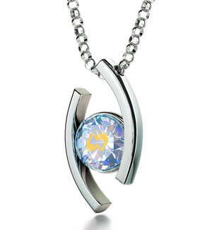 """Pisces Pendant With Zodiac Imprint, Valentines Presents for Her, White Gold Necklace for Women, Swarovski Crystal Jewelry """
