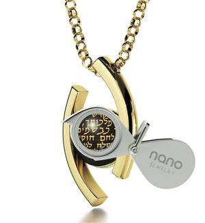 """The Lord's Prayer in Hebrew, Gifts for Best Friend Woman, Best Presents for Girlfriend, Gold Plated Chains """