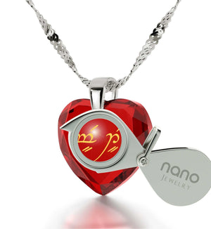 "Presents for Girlfriend,""I Love You"" in Qenya Elvish, Cool Christmas Gift, Red CZ Jewellery"