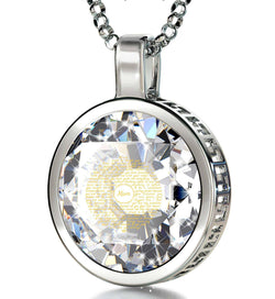 Presents for Moms Birthday, Sterling Silver Engraved Necklaces with Crystal Stone, Mother Daughter Jewelry, by Nano
