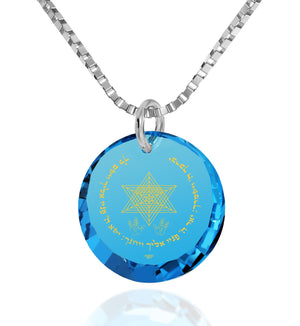 """Priestly Blessing"": Jewish Gifts, Birthday Surprises for Her, Real 14k White Gold Necklace Nano Jewelry"