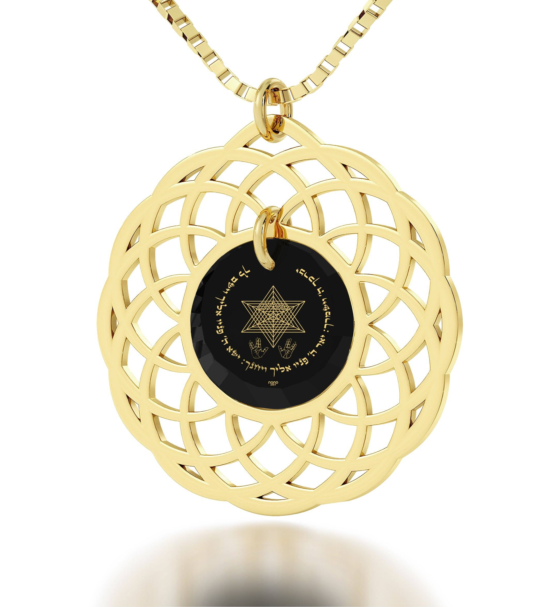 """Priestly Blessing"": Jewish Jewelry, Judaica Gifts, Gold Necklace with Pendant, Nano Jewelry"