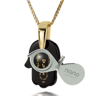 """Priestly Blessing"": Jewish Necklace, Israel's Judaica, Real 14k Gold Jewelry, Nano Jewelry"