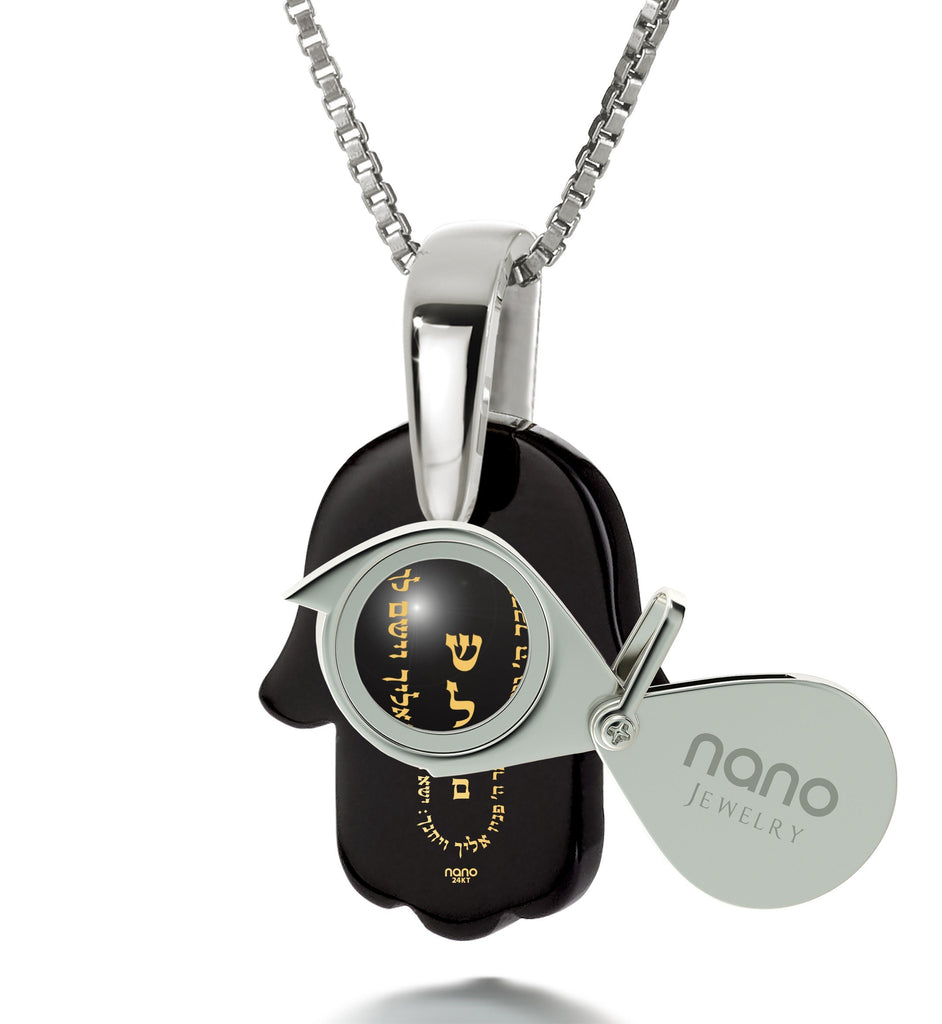 """Priestly Blessing"": Jewish Necklace, Israel's Judaica, Real 14k White Gold Jewelry, Nano Jewelry"