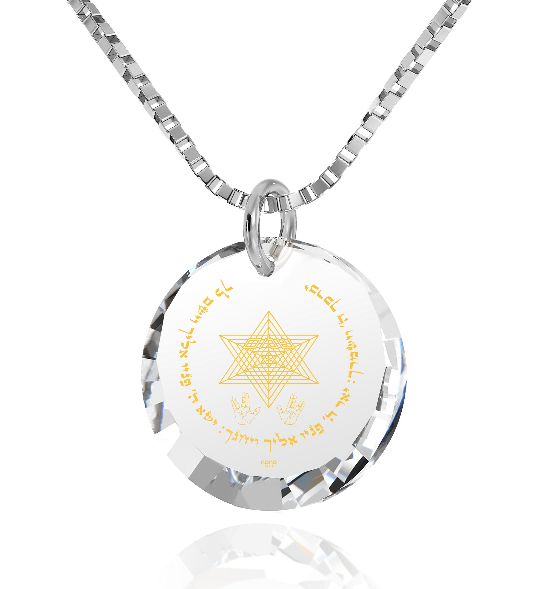 """Priestly Blessing"": Jewish Necklace, Judaica Gifts, Quartz Crystal Necklace, Nano Jewelry"
