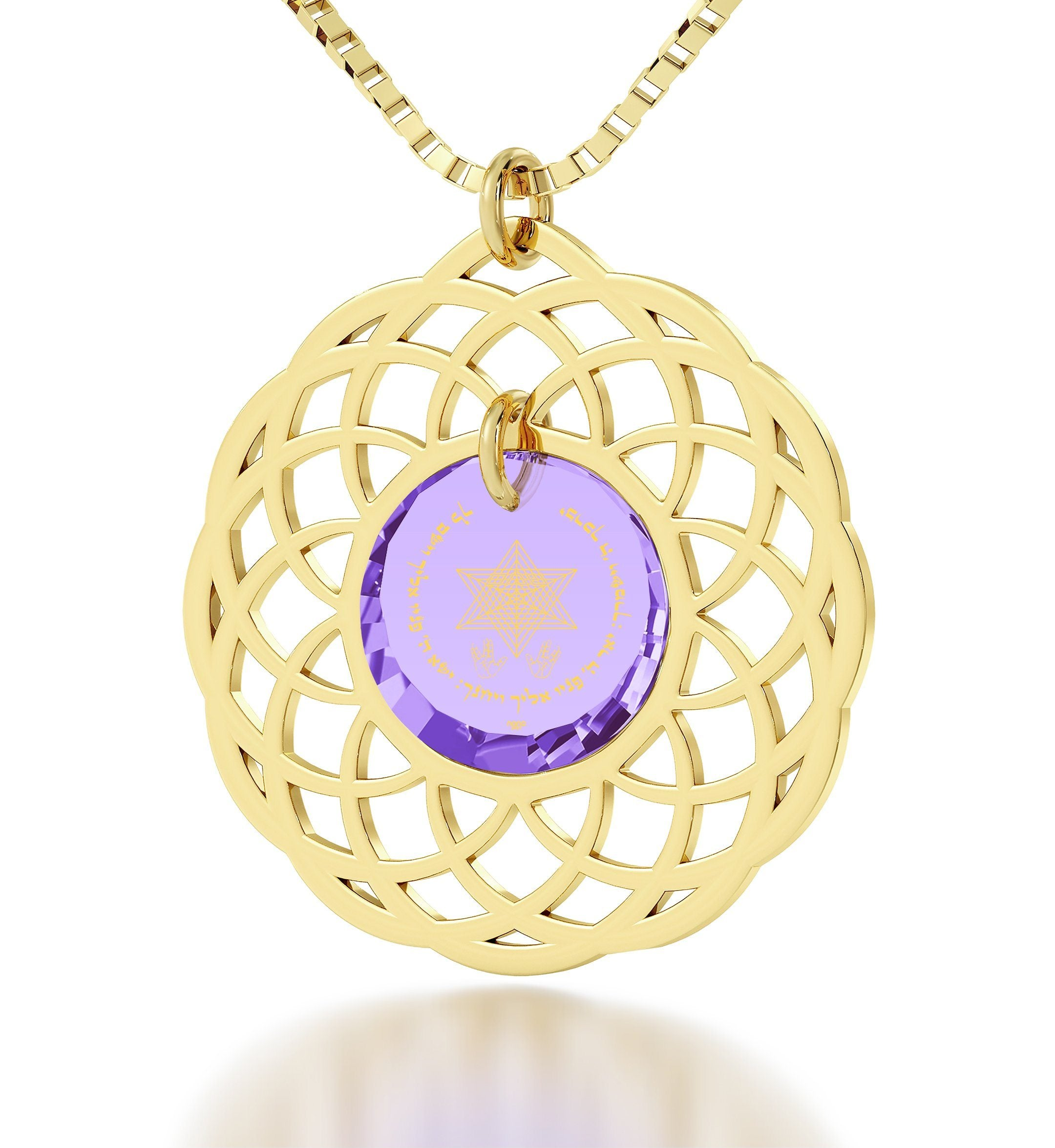 """Priestly Blessing"": Jewish Pendant, Best Presents for Girlfriend, Purple Jewelry, Nano Jewelry"