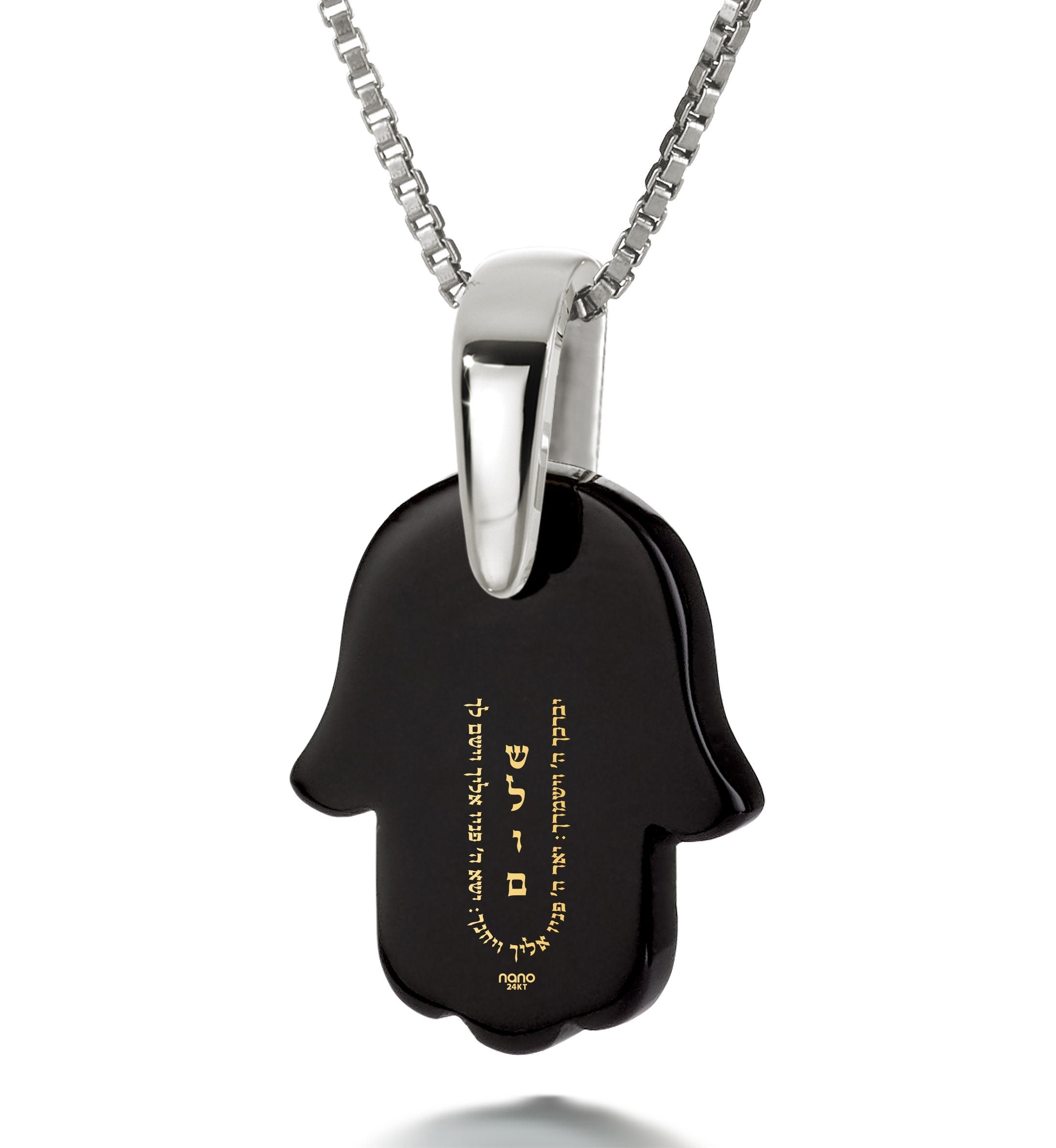 """Priestly Blessing"": Jewish Pendant, Israel's Judaica, Real 14k White Gold Jewelry, Nano Jewelry"