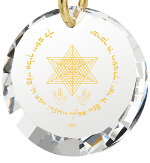 """Priestly Blessing"": Jewish Pendant, Judaica Store, Quartz Crystal Necklace, Nano Jewelry"