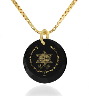 """Priestly Blessing"": Jewish Pendant, Judaica Store, Real 14k Gold Necklace, Nano Jewelry"