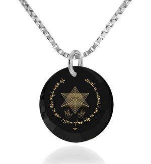 """Priestly Blessing"": Jewish Pendant, Judaica Store, Real 14k White Gold Necklace, Nano Jewelry"