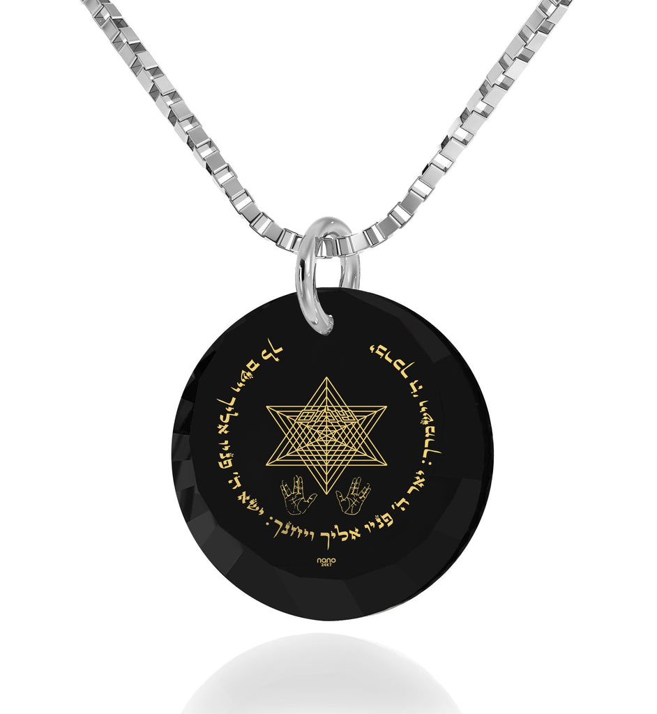 """Priestly Blessing"": Jewish Pendant, Judaica Store, Real Sterling Silver Necklace, Nano Jewelry"