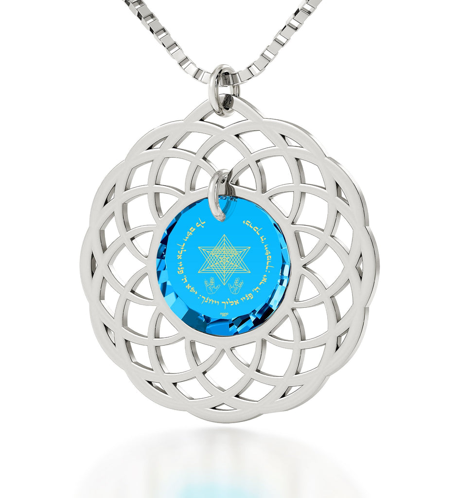 """Priestly Blessing"": Jewish Store, Girlfriend Birthday Ideas, CZ Jewellery, Nano Jewelry"