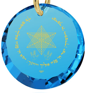 """Priestly Blessing"": Judaica Jewelry, Judaica Gifts, Blue Stone Jewellery, Nano Jewelry"